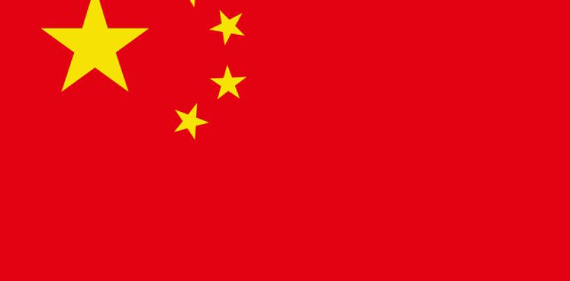 CIPS China: Internationales Bezahlsystem lanciert