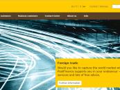 PostFinance beteiligt sich am Schweizer Fintech Tilbago