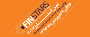 Finstars Iran