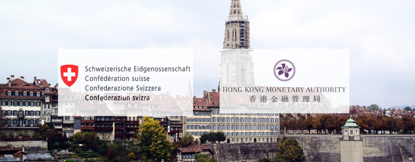 Switzerland and Hong Kong Convene a Finance and Fintech Dialogue
