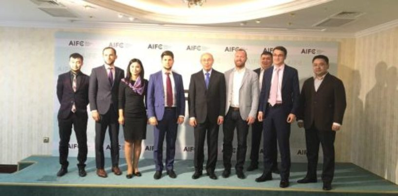 Astana International Financial Center and EXANTE agree to the development and promotion of crypto-assets markets in Kazakhstan