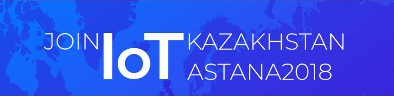 IOT Forum 2018. Astana