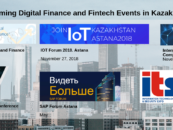 6 Upcoming Digital Finance and Fintech Events in Kazakhstan