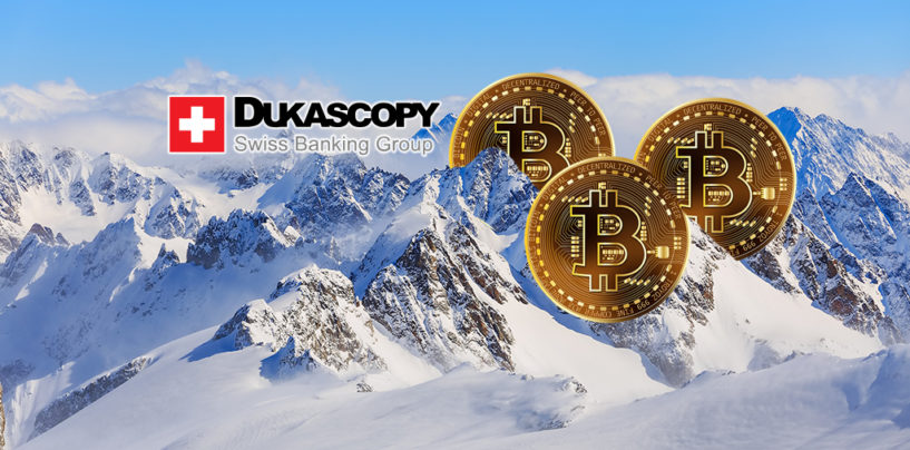 FINMA Gives Green Light to Dukascopy Coin- First Swiss Bank ICO