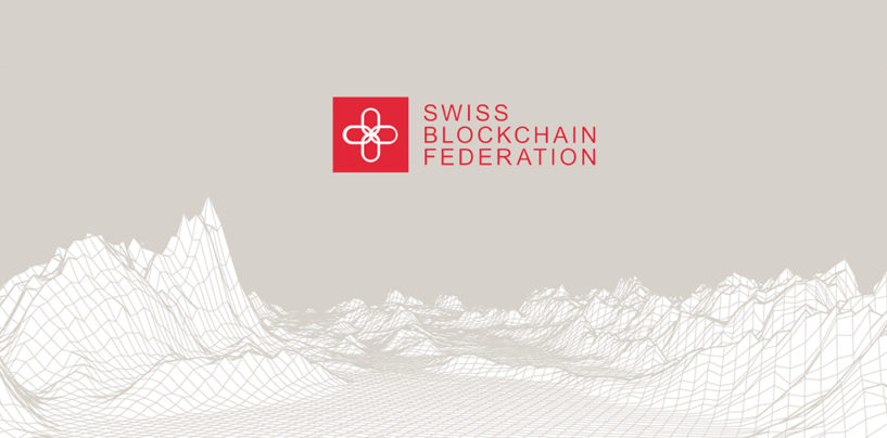 Swiss Blockchain Federation Welcomes Government's Approach for Blockchain Regulation