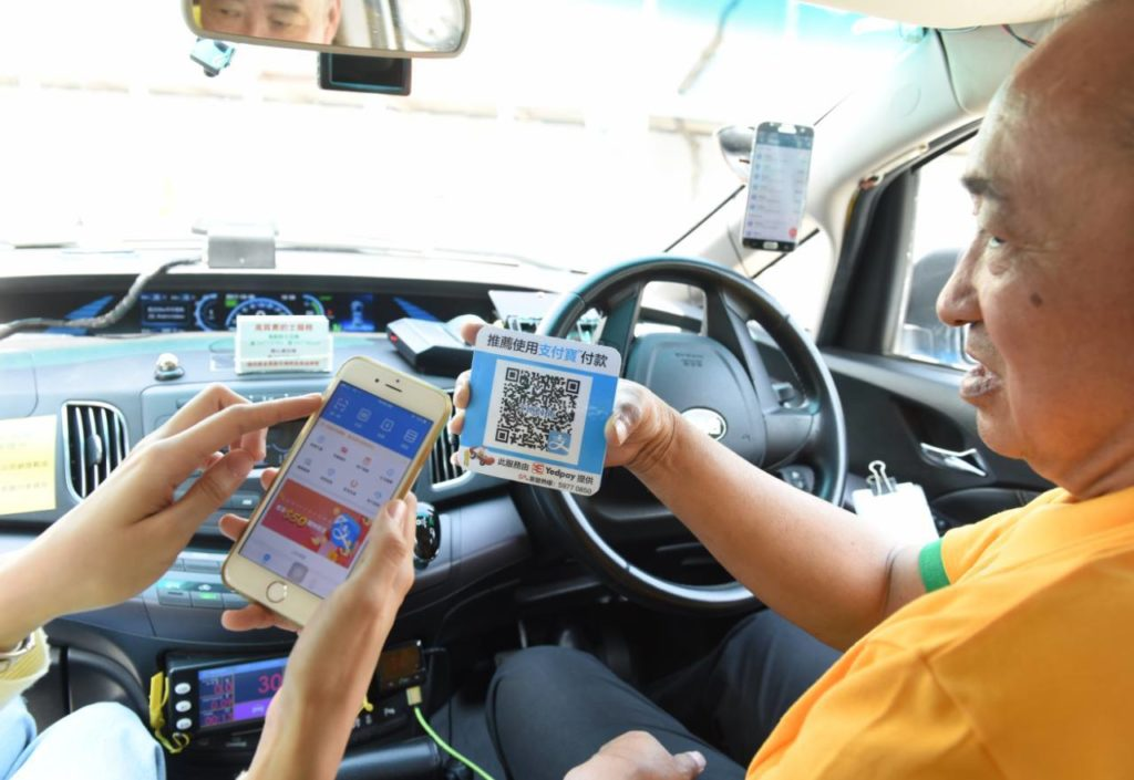 Alipay mobile transaction, via Facebook