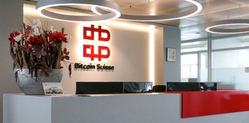Bitcoin Suisse Applies for Swiss Banking License
