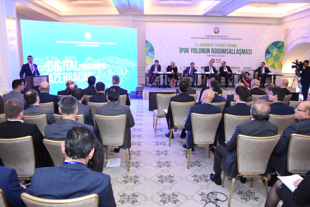 3rd Digital Trade Forum, October 2019, Center for Analysis of Economic Reforms and Communications