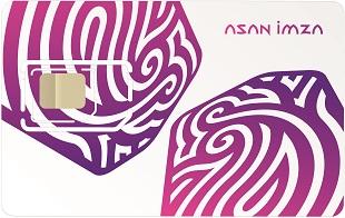 Asan İmza (Mobile ID) SIM card, Digital Trade Hub of Azerbaijan, Center for Analysis of Economic Reforms and Communications