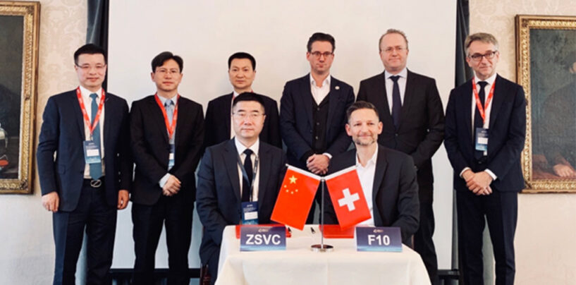 Collaboration Between the Swiss and Chinese FinTech Ecosystems