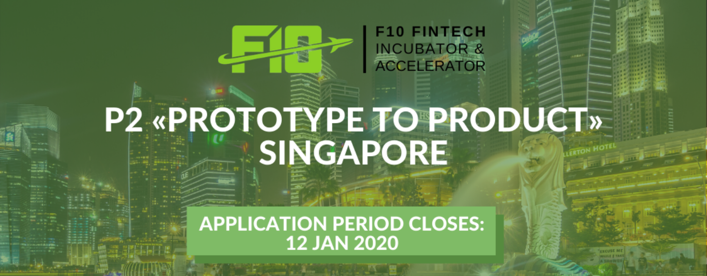 Last Days to Apply for the Swiss FinTech Incubator and Accelerator in Singapore