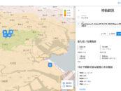 Schweizer Proptech Platform geht nach Japan
