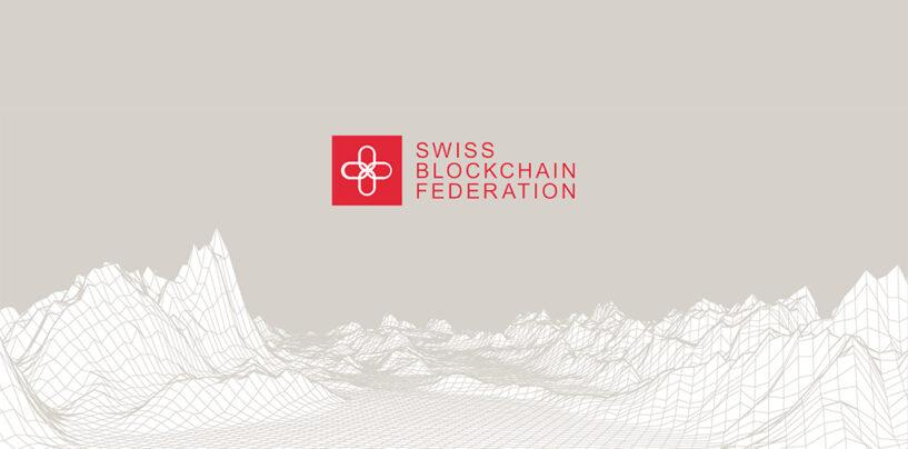 Blockchain-Gesetzgebung: Schweizer Blockchain Federation begrüsst Entscheid
