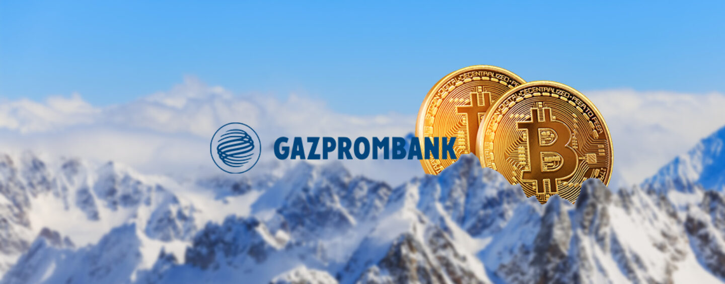 Gazprombank Switzerland Receives FINMA Authorization for Crypto Offering
