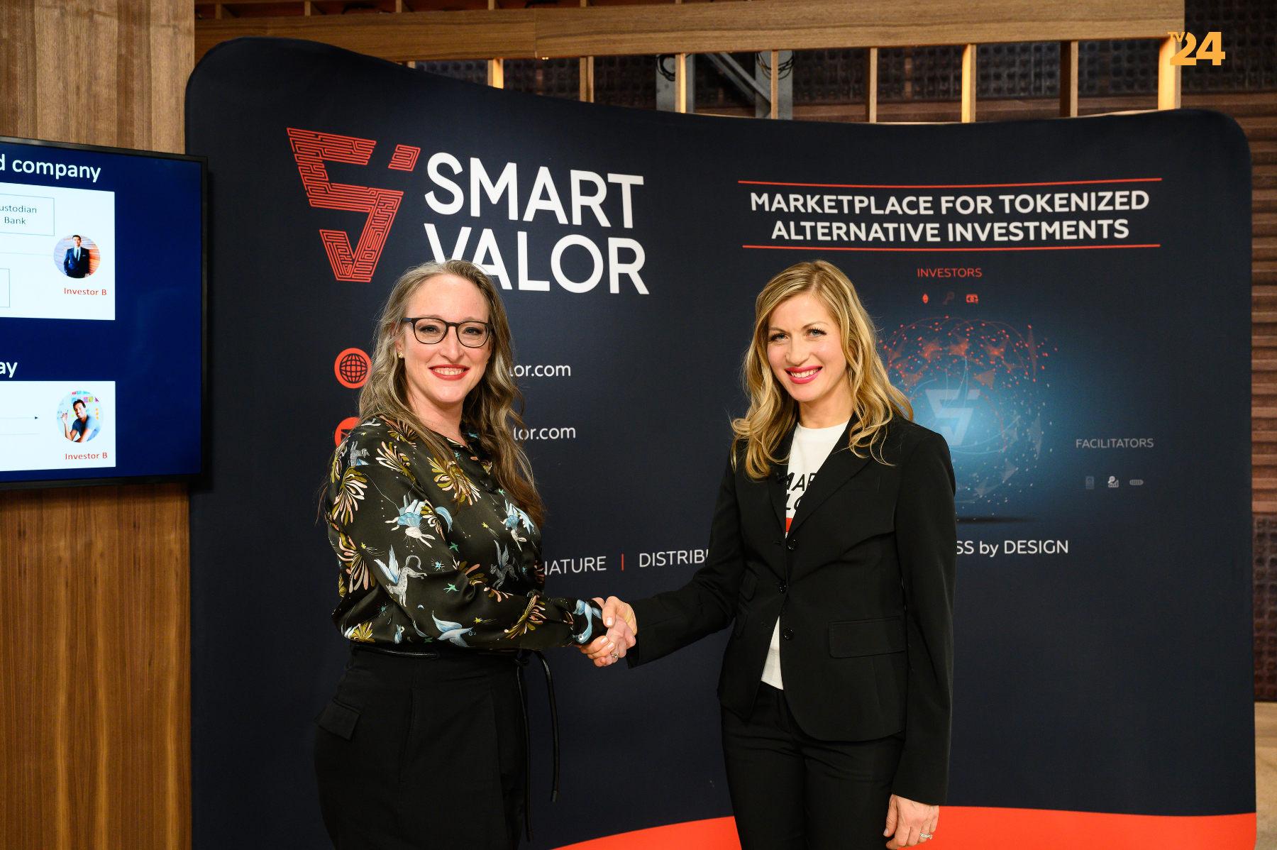 Bettina Hein and Olga Feldmeier Smart Valor