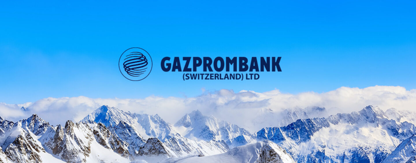 Gazprombank Switzerland Completes First Successful Bitcoin Transaction