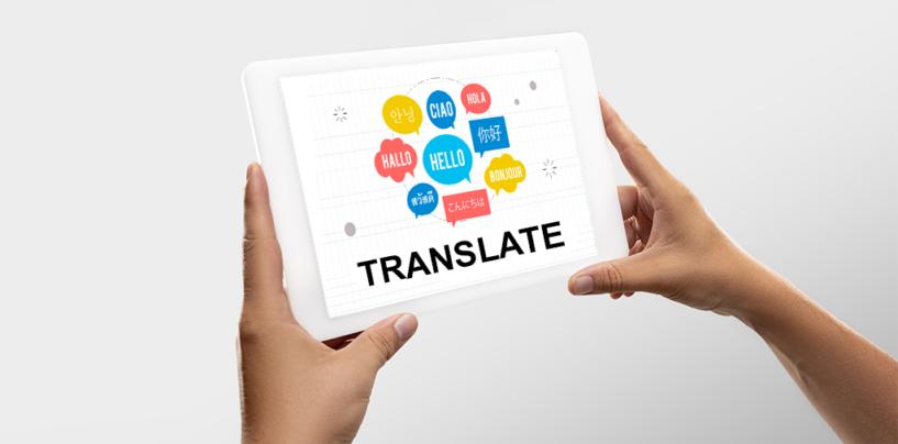 Übersetzungsbüro: Wann braucht man einen Profi?